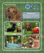AMERICAN KENNEL CLUB-HOUND GROUP SHEETLET OF 4 X $2.50 Stamp